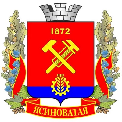 Герб города Ясиноватая