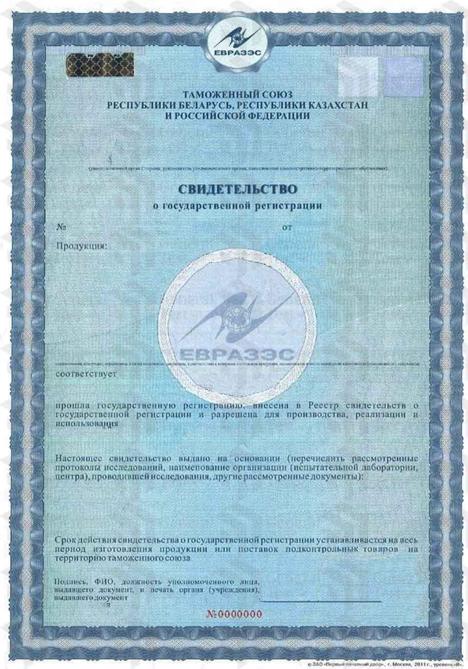 СГР экспорт в РФ из ДНР