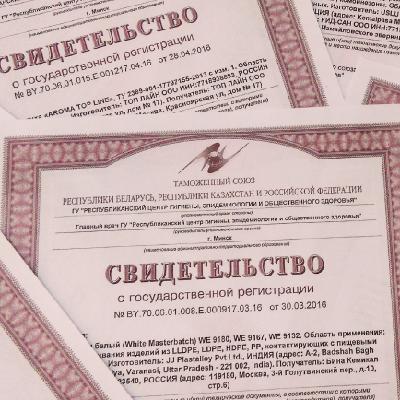 СГР экспорт в РФ из ДНР_2